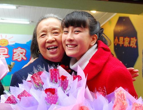 """《我的美丽人生》马苏成观众心中""""最佳媳妇"""""""