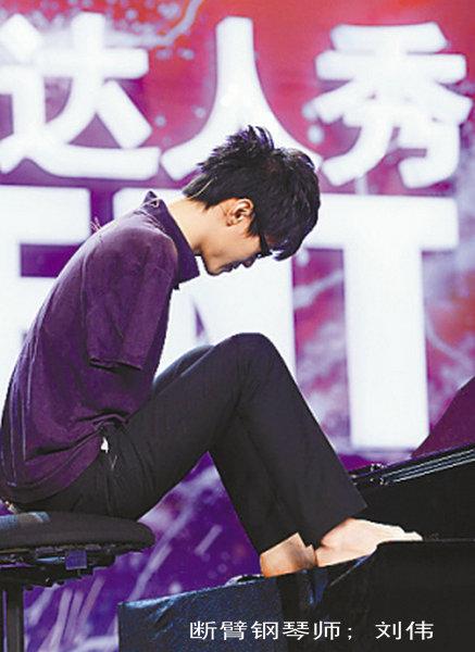 《达人秀》今晚总决赛英国达人看好断臂钢琴师