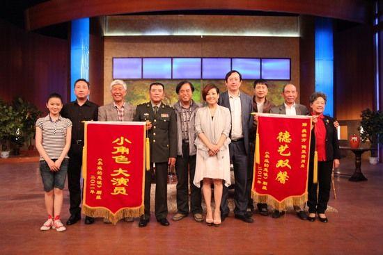 张国强与《永远的忠诚》剧组对话李静