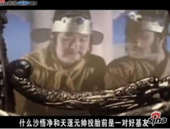 日版西游记中,沙悟净和猪悟能是一对基友
