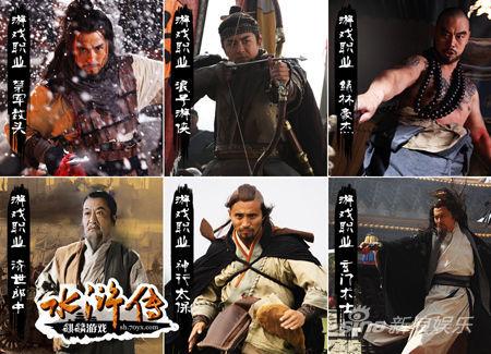 《水浒传》网游6大职业师承梁山好汉