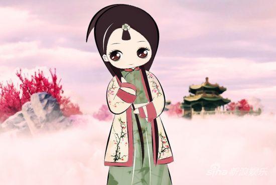 《王者清风》q版女主角
