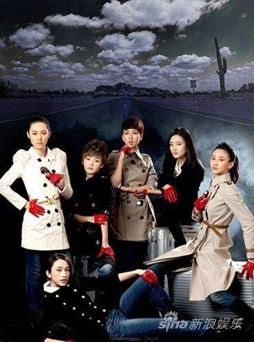 《北京青年》女主角解密