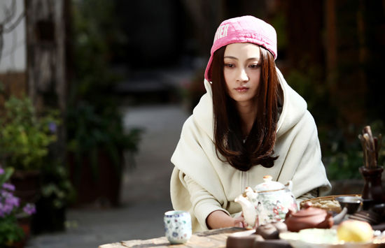 姚笛《北京青年》为情所伤