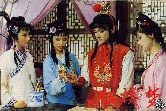 87版红楼史湘云、林黛玉、贾宝玉、薛宝钗