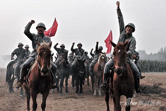 《中国骑兵》剧照