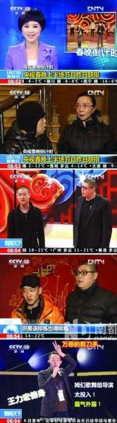 潘长江这次跟蔡明搭档演小品。