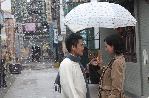 叶问 齐鲁台首播 郑嘉颖韩雪演夫妻