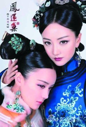 袁珊珊(左)接下来与杨蓉(右)合演《宫锁连城之凤还巢》,她表示之前的负面评价对其并没有影响