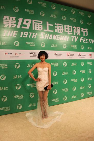 万茜亮相上海电视节