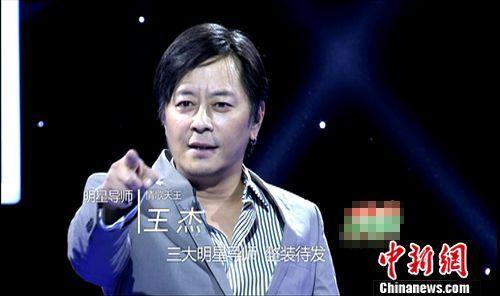 中国星力量》王杰杨钰莹火药味足|《中国星力