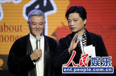 赵本山和崔永元
