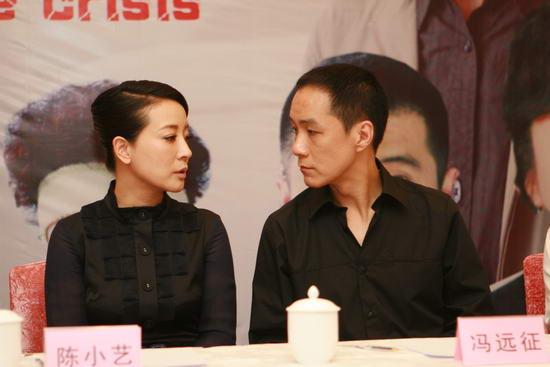 《婚变》16日播出陈小艺不忍心打冯远征(组图)