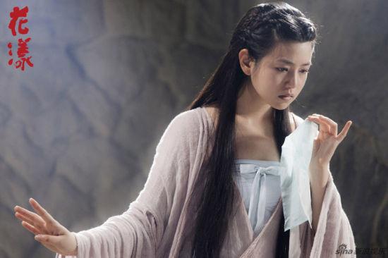 陈妍希在电影《花漾》中的古装扮相