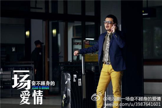 黄海波被拘留前正在拍摄电视剧《一场奋不顾身的爱情》