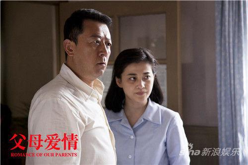 郭涛、梅婷主演的《父母爱情》收获口碑