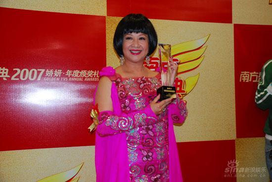 图文:薛家燕获观众最喜爱的粤语喜剧女演员奖合影