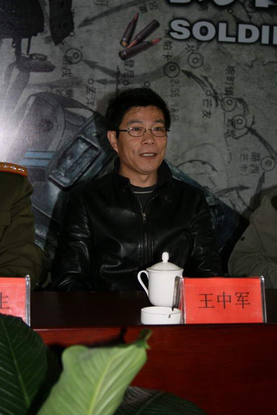 图文:《团长》发布会-华谊兄弟董事长王中军