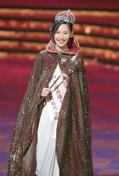 图文:历届香港小姐冠军回顾--2004年徐子珊