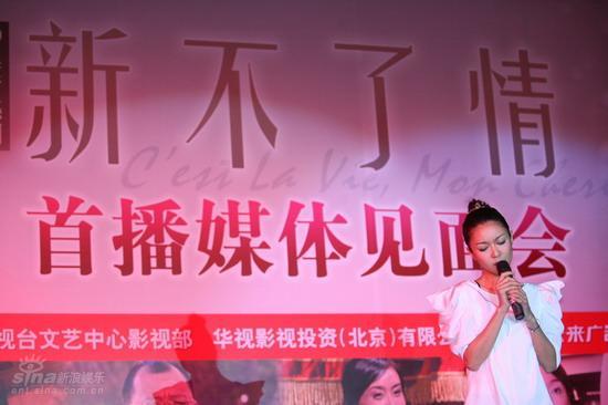 图文:《新不了情》发布会--薛凯琪深情演唱