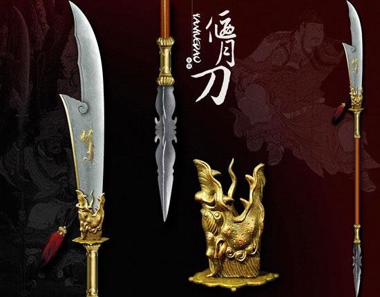 新版《三国》兵器谱大揭秘之青龙偃月刀