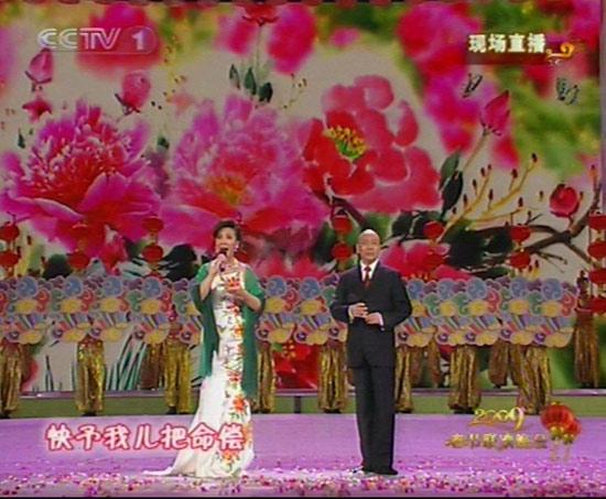图文:09年春节晚会--戏曲《锦绣梨园》