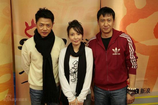 图文:《团长》主创做客--(左起)段奕宏刘威葳与张国强