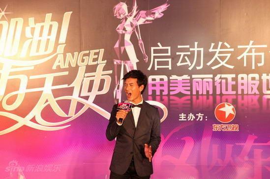图文:《加油!东方天使》启动--蒲巴甲献歌