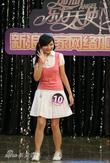 """图文:""""天使""""新浪赛区--10号选手"""