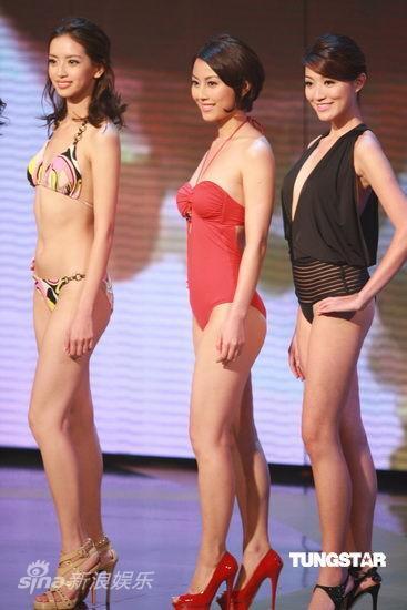 图文:2009香港小姐总决赛--佳丽泳装各异