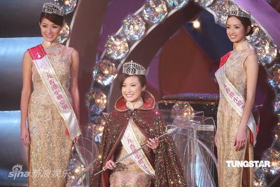 图文:09香港小姐总决赛--冠亚季军