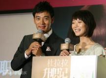 《杜拉拉》10月开拍王珞丹被赞是最适合人选