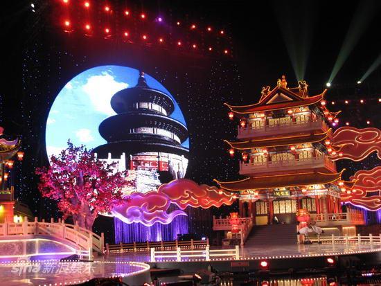 图文:央视中秋晚会--华美舞台