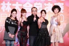 实录:舞林大会总决赛发布会众名嘴以舞会友