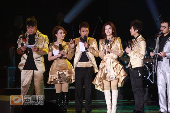 图文:湖南卫视跨年演唱会-快乐家族