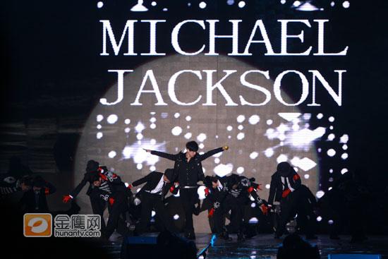 图文:湖南卫视跨年演唱会-致敬杰克逊