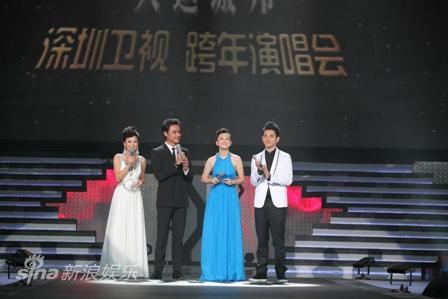 图文:深圳卫视跨年晚会--四位主持