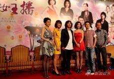 《爱上女主播》宣传朱丹首度承认恋情(组图)