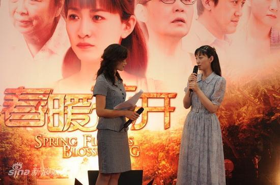 图文:《春暖花开》发布会-李小冉在台上