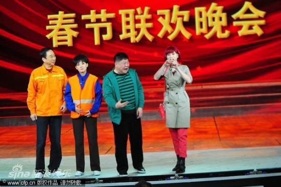 央视春晚赵本山林志玲贺岁 草根力量获青睐(图)图片