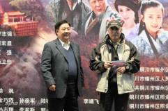 《香山奇缘》开机老三国演员剧中重聚(图)