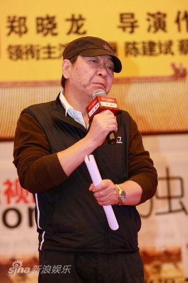 导演郑晓龙