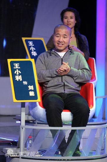 主演王小利