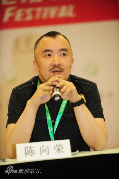 图文:《错嫁》发布会-银润传媒董事长陈向荣