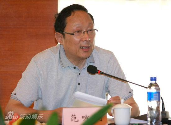 中国作协委员会主任范咏戈