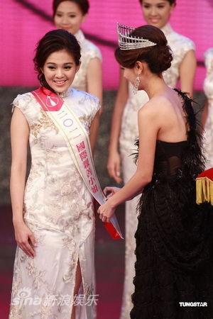 6号梁丽翘获国际亲善小姐奖