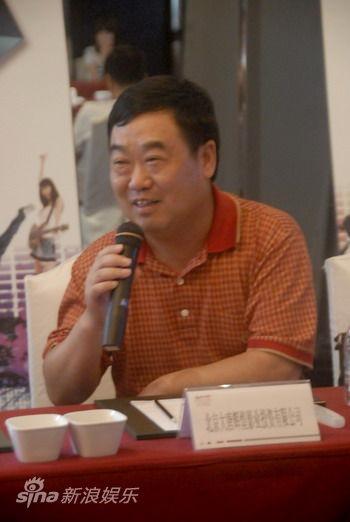 大唐辉煌董事长王辉