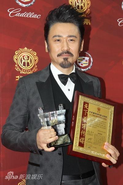 吴秀波获最佳男主角