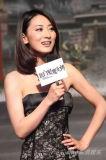 《新白发魔女传》启动吴奇隆携众主演再续经典
