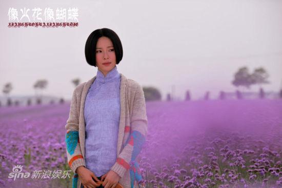 郑国霖(微博),霍政谚(微博),张茜(微博)等主演的电视剧《像火花像蝴蝶